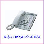 điện thoại tổng đài